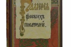 Книги3